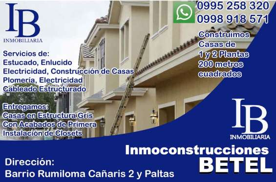 Diseño y construcción de casas en sangolqui