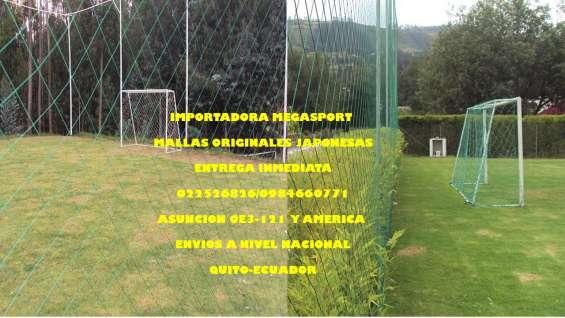 Fotos de Malla de alta resistencia color verde para áreas deportivas 1