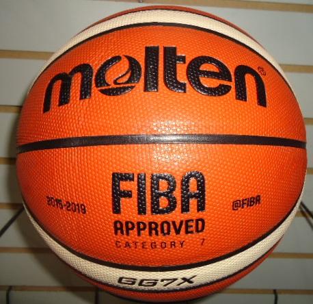 Balon de basquet gg7 profesional,de cuero 0982979417