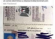 Perdí mi pasaporte palestino